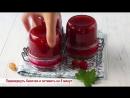 Вкусный и простой рецепт оригинального джема из крыжовника