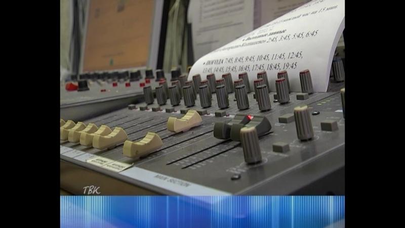 Служба новостей ТВК на две недели уходит в отпуск