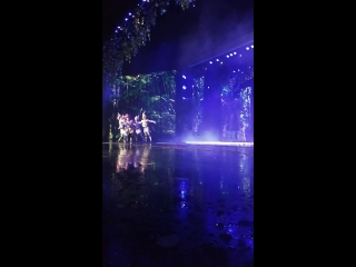 Романтик шоу, О.Хайнань