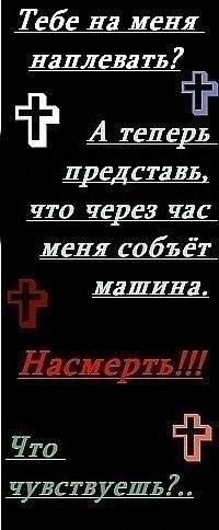 Дашенька Буйкевич, 19 сентября , Ганцевичи, id205795743
