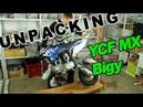 Вскрываем новогодние подарки Unpacking YCF Bigy 190cc