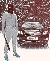 Ruslan Kim, 5 мая 1994, Казань, id162498109