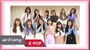 [Simply K-Pop] IZ*ONE(아이즈원) prepared some TMI about IZ*ONE! _ Ep.340 _ 120718