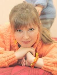 Екатерина Сацюк