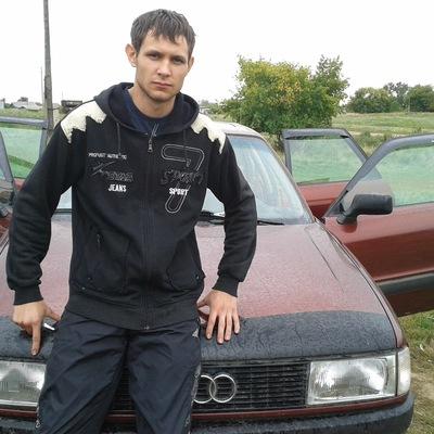 Максим Гарт, 10 августа 1991, Черногорск, id178098683