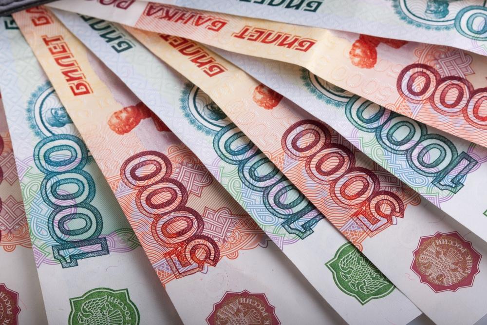 Картинки с купюрами русских денег, спорт фитнес черно
