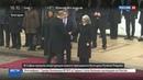 Новости на Россия 24 • В Софии прошла инаугурация Румена Рудева