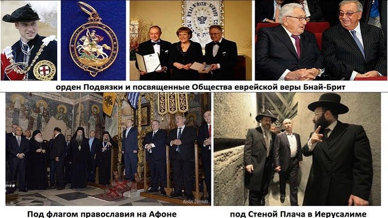 Ольга ЧЕТВЕРИКОВА - Их намерения и возможности - Чужеродные понятия в противостоянии смыслов