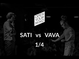 OPEN YOUR MIND | Experimental dance | 1/4 | Sati vs Vava