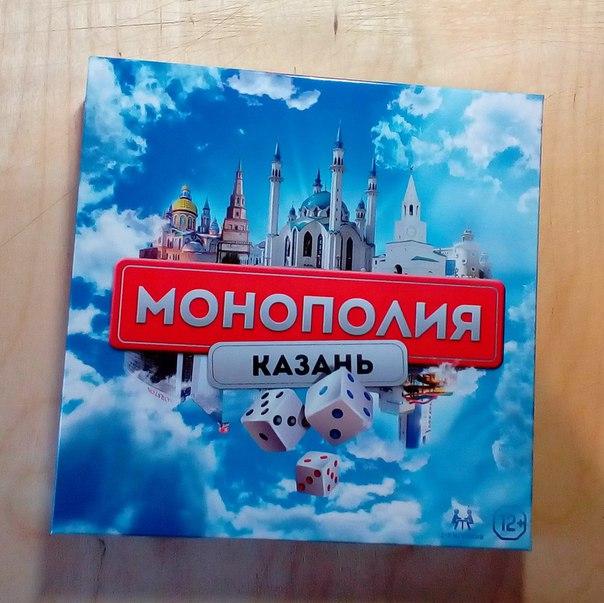 Бизнес идея. производство настольных игр.Инвестиции: 3000-6000 рубл