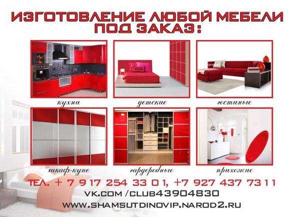 Cборка мебели - baku, azerbaijan - tap.az.