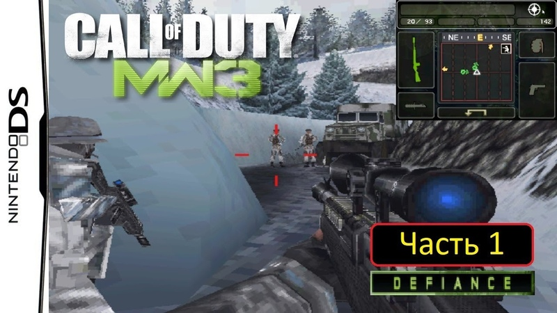 Call of Duty Modern Warfare 3 Defiance NDS DeSmuME 0 9 12 X432R Часть 1 Учения на Аляске