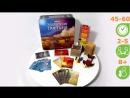 Запретная пустыня обзор настольная игра от Zupa clubzupaspb