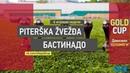 Ole Gold Cup 7x7 VII сезон. Коломяги . 6 ТУР. Piterška Žvežđa - Бастинадо