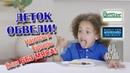 Понравятся ли детям куриные наггетсы и бургеры БЕЗ МЯСА? Что едят вегетарианцы