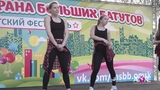SUMMER OPEN AIR Girly hip hop ADORE DANCE