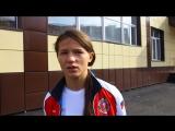Интервью Лилия Аетбаева