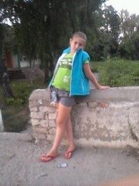 Валерия Алхимова, 16 июля 1998, Елец, id139284592