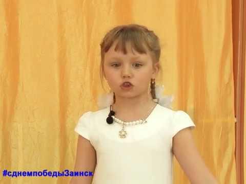 В проекте Победный май - Ангелина Алейникова