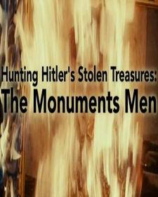 Защитники культурного наследия / The Monuments Men (2014)