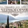 Отдыхаем и живем в Черногории. Апартаменты
