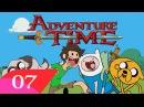 Время приключений 4 сезон эпизод 7 полный HD