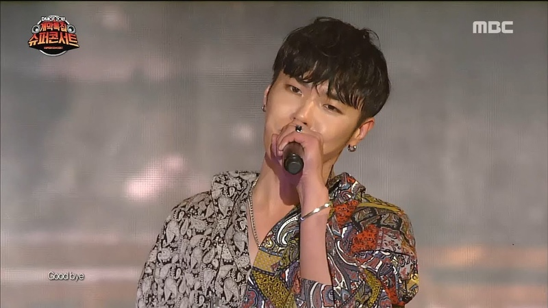 [Super Concert] Whee Sung - Heartsore Story, 휘성 - 가슴 시린 이야기, DMC Festival 2018