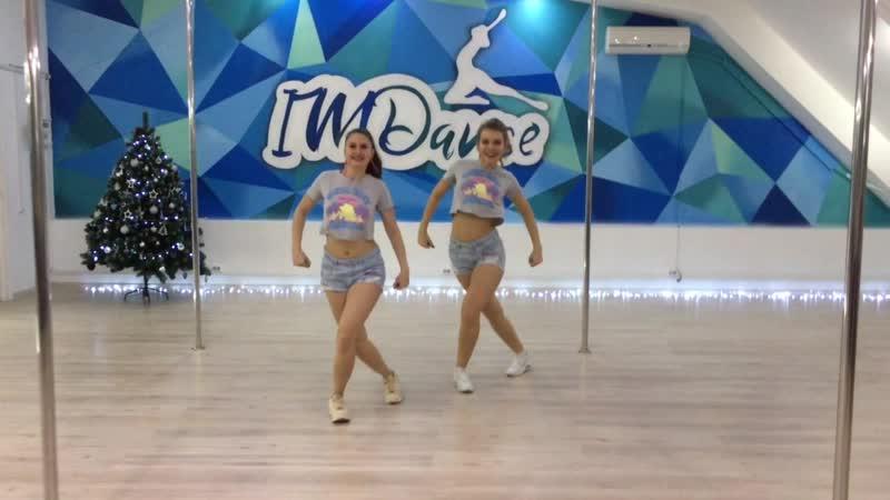 Реггетон в Ростове-на-Дону   Танцы в Ростове-на-Дону