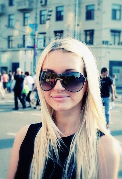Маша Остапенко, 9 июля 1995, Киев, id204271046