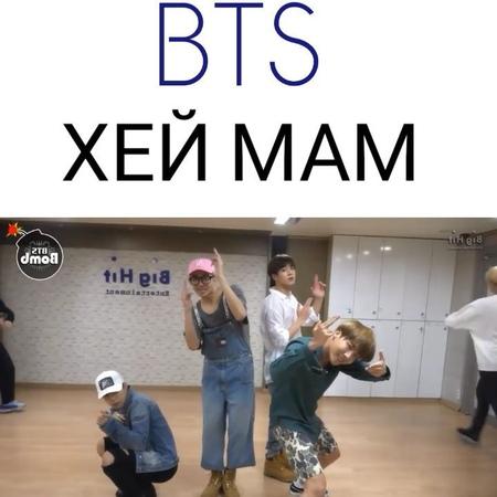 """BTS.EXO.BP. on Instagram: """"‼️ДО КОНЦА‼️ Я зн что начало немного не подходит, но всё же. Меня попёрло на такие видио так что ждите ещё как минимум 4..."""