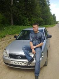 Павел Букин, 23 июля 1992, Чебоксары, id119939299