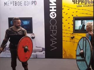 Викинги Comic Con