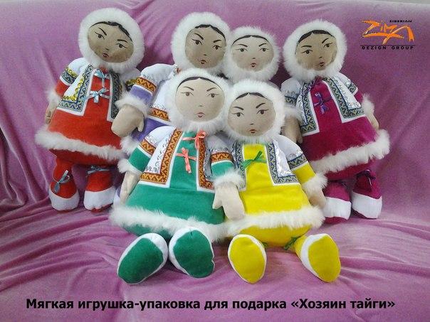 Мягкие игрушки как упаковка для подарка 770