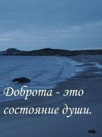 эльдорадо новосибирск