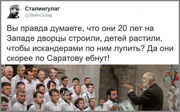 """В НАТО раскритиковали переброску российских """"Искандеров"""" под Калининград - Цензор.НЕТ 1890"""