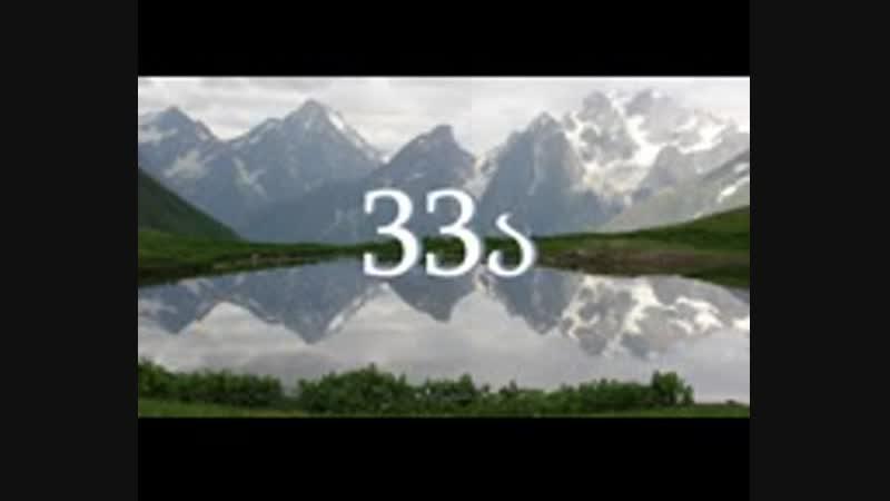 33ა_ნიაზ_დიასამიძესიტყვა_(_2017_ახალი_ალბომი_).3gp