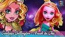 Обзор Gooliope Jellington - Freak du Chic Гулиопа Джеллингтон Unboxing\Review