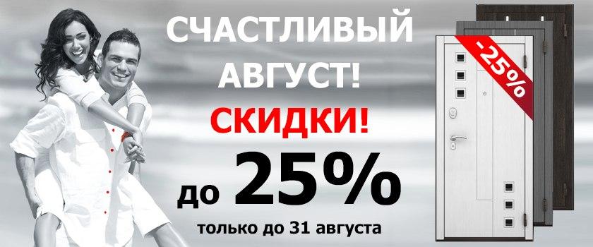 Входные двери ЭЛЬБОР, скидки до 25%