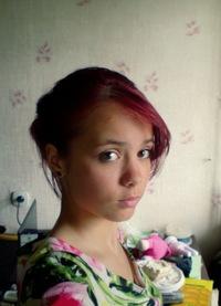 Алина Королевская