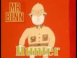 Mr Benn - Hunter
