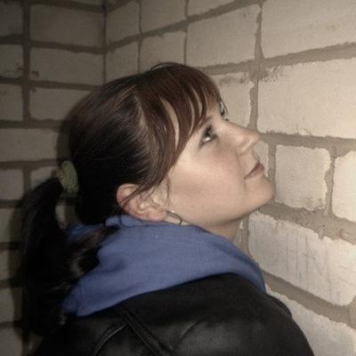 Антонина Кондрашова, 1 марта 1991, Гагарин, id220200727