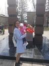 Ирина Королёва фото #6