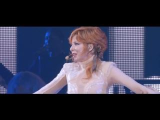 Mylène Farmer - Oui mais... non [Live the Timeless 2013 Tour]