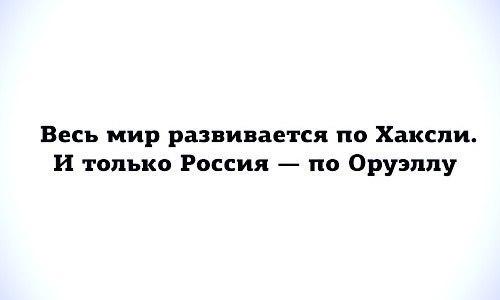 """Были случаи, когда ребята возвращались в часть, а им там прямо говорили: """"Тут вам не НАТО, а украинская армия!"""", - руководитель Центра """"Patriot"""" Паршин - Цензор.НЕТ 5046"""