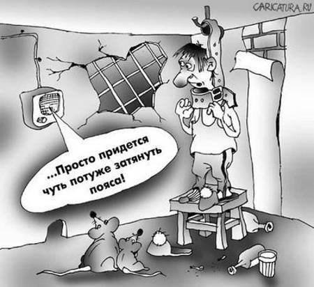 """""""Полурусские, идите сюда, мы из вас русских делать будем"""", - замкомандира керченских морпехов рассказал о судьбе своих подчиненных, которые предали Украину - Цензор.НЕТ 9060"""