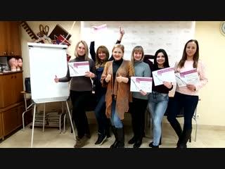 Поздравляем группу молодых мастеров с окончанием фундаментального курса обучения