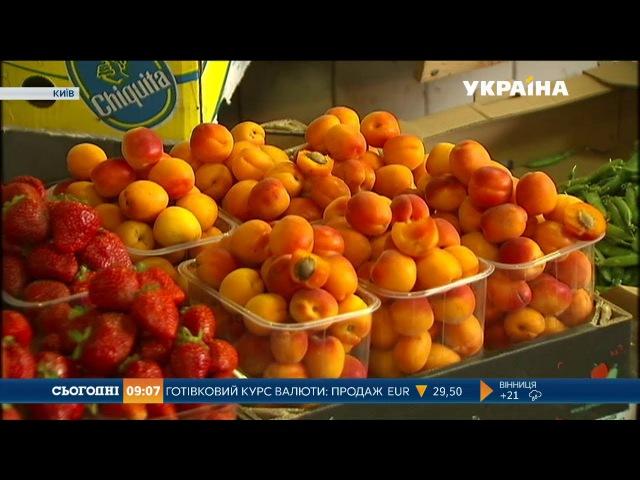 Через травневі морози погано вродили сезонні фрукти та ягоди