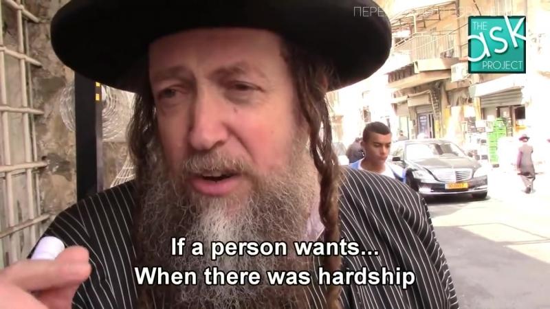 Как мы узнаем что пришел Мессия Опрос в Израиле