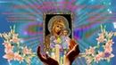 С Днем Казанской иконы Божьей Матери Замечательное поздравление