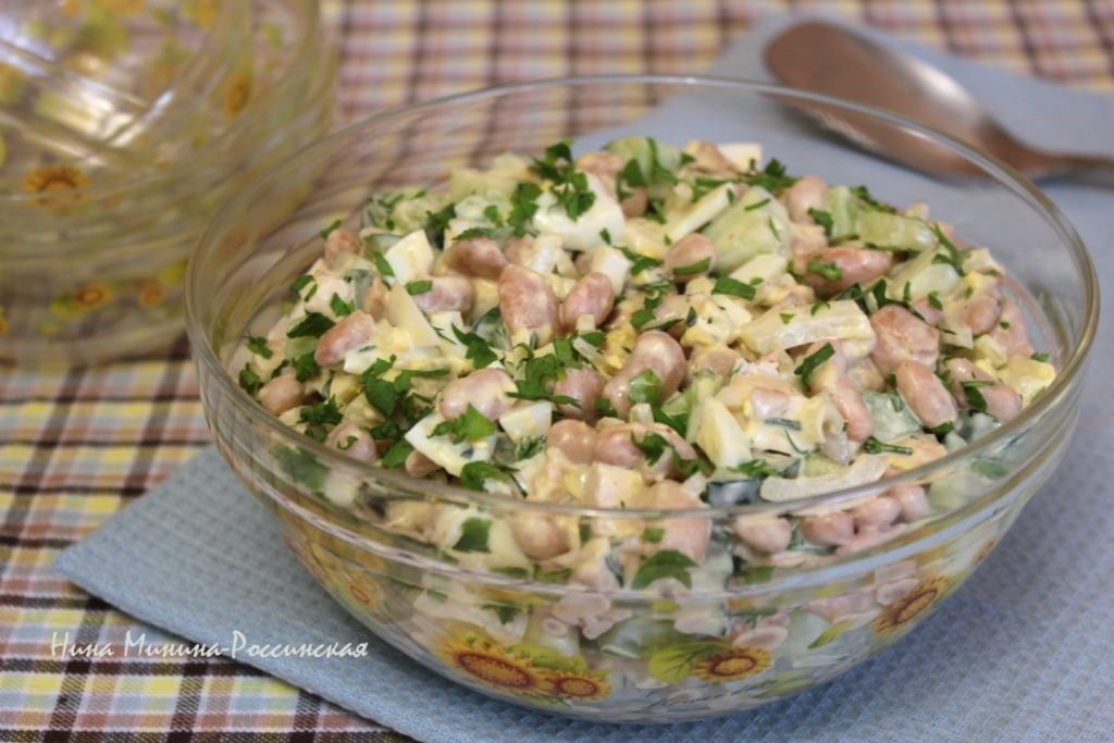Рецепт салат из фасоли и куриной грудки рецепт